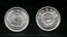 Risultati immagini per www numismatica italiana valore monete del 1916