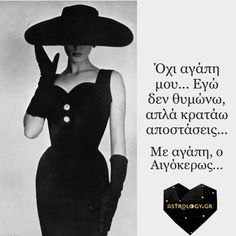 Capricorn style!!!  #astra #astrology #zodiac #zodia #zwdia #zodiacsigns #astrologygr #astrology_gr #αστρα #αστρολογία #ζωδια #instagood #astrologymeme #αιγόκερως # #capricorn