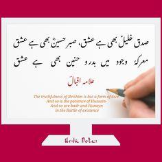 Allama Iqbal 2 Lines Poetry Iqbal Poetry In English, Iqbal Poetry In Urdu, Sufi Poetry, Allama Iqbal In Urdu, Iqbal Shayari, Urdu Quotes, Islamic Quotes, Achieving Dreams Quotes, Poetry Famous