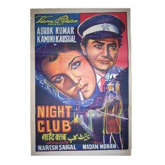 www.craftbaba.com having very good collection of bollywood vintage movie posters, selling posters very reasonable rate. https://www.craftbaba.com/product-category/movie-poster/bollywood/?orderby=date one may contact on 0091 9831057463 (phone/whatsapp) please review the site and feel free to contact