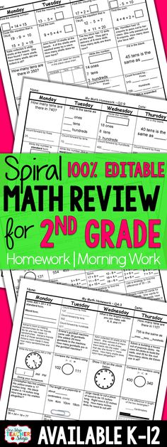 100% Editable Spiral Math Review for 2nd Grade. This daily spiral review resource can be used for math homework, math morning work, warm ups, or even math centers. It is 100% Editable and covers the entire year of second grade math. Includes answer keys!