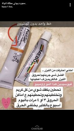Pin by سبحان الله on خلطاااات in 2019 Face Skin Care, Diy Skin Care, Beauty Care, Beauty Skin, Beauty Makeup, Beauty Hacks, Maquillage Yeux Cut Crease, Hair Care Recipes, Healthy Skin Care