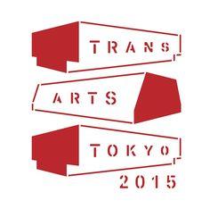今年で4回目となる「TRANS ARTS TOKYO」が、10月9日(金)より11月3日(火・祝)まで開催され […]