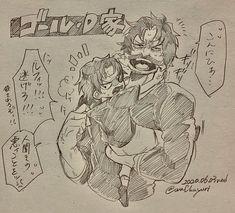 One Piece Meme, Anime One Piece, One Piece Comic, One Piece Fanart, Anime Demon, Manga Anime, Ace Sabo Luffy, Cool Anime Guys, One Piece Images