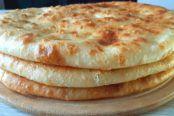 Lebanese Recipes, Turkish Recipes, Savoury Dishes, Food Dishes, Banana Bread Cake, Bread Dough Recipe, Baked Potato Oven, Arabic Dessert, Salty Foods