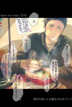 🌚 sorry I use that a lot im not v creative with captions 😂 Haikyuu Karasuno, Haikyuu Ships, Haikyuu Fanart, Kageyama, Haikyuu Anime, Daichi Sawamura, Daisuga, Kuroken, Tsukkiyama
