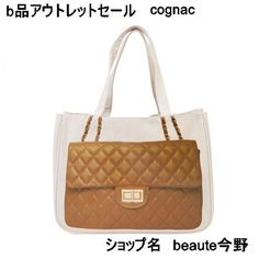 Thursday Friday トートバッグ b品アウトレット thursday friday Diamonds Cognac tote bag