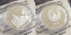 "100 roubles ""Church of St. Andrew Pervozvany"" in Tiraspol Ag coin, 2012."
