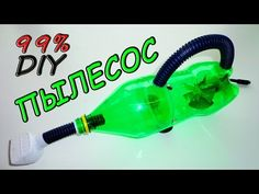 How to make the vacuum cleaner out of the bottle? - YouTube