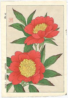 Shodo Kawarazaki 1889-1973 - Peonies (I have this one)