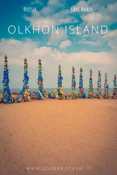 We share all you need to know for your visit to Olkhon Island: A Siberian spiritual island in Lake Baikal where the clock stopped ticking. Travel in Russia.