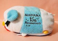 Tsum Tsum of the day Miahama Disneystore 15th Anniversary Donald. 8/242/2016