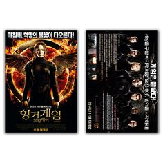 The Hunger Games: Mockingjay - Part 1 Movie Poster 2014 Jennifer Lawrence #MoviePoster