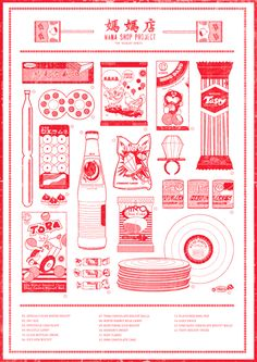 Mama Shop Project - Sandra Goh