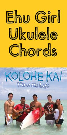 Learn how to play Kolohe Kai's smash hit, Ehu Girl, on your ukulele. Includes chords, tab, and lyrics so you can jam along on your uke! Ukulele Songs, Ukulele Chords, Can Jam, Have Time, Kai, Lyrics, Live, Movie Posters, Music Lyrics