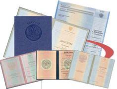Купить диплом  не выходя из дома теперь реальность! Заходите на сайт http://www.my-diploms.com/ и заказывайте документы на оригинальных бланках ГОЗНАК!  #купитьдипломспб #купить_диплом_спб #купить_диплом_санкт_петербург #купитьаттестат #купить_аттестат #купить_школьный_аттестат