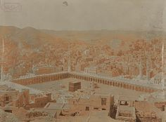 Credit: HA Mirza & Sons/British Library This image shows the Ka'bah and sanctuary at Mecca from an elevated position, due east of the Grand ...