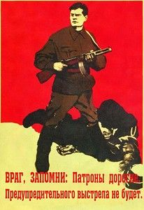 """Russian people will never stand on its knees"" Russian WWII poster Ww2 Propaganda Posters, Communist Propaganda, Political Posters, Political Art, Poster Text, Poster S, Soviet Art, Soviet Union, Russian Art"