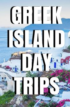Here's a look at the most popular Greek island day trips from Athens. via @mappingmegan
