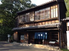 昭和の日本の建物