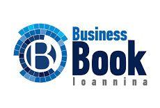 Κατάλογος Επιχειρηματιών στα Ιωάννινα
