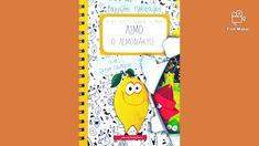Λίμο ο λεμονάκης (αφήγηση παραμυθιού) O Film, Bedtime Stories, Filmmaking, Audio Books, Family Guy, Fictional Characters, Cinema, Fantasy Characters, Griffins