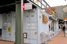 container park - Google Search