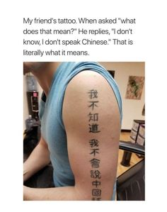 As someone who can speak Chinese I can confirm that that is what it actually says but it's in traditional instead of simplified but one of the characters aren't supposed to be there but I guess it's fine