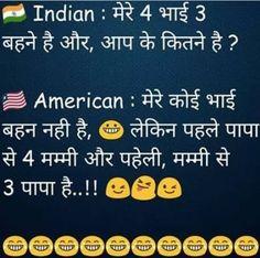 #jokes #chutkule Hindi Chutkule, Jokes In Hindi, Joker Tatto, Joker Cosplay, Joker Quotes, R Memes, Family Love, Cute Quotes, Funny Jokes