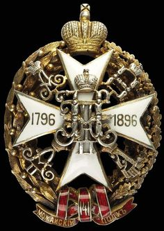 Military Signs, Military Orders, Mens Silver Jewelry, Royal Jewelry, Military Decorations, Grand Cross, Royal Art, Imperial Russia, Coat Of Arms