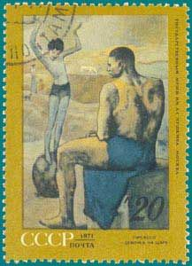 Russian CCCP / USSR postage stamp featuring Picasso artwork