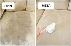 I'm sharing everything you need to know about how to clean microfiber furniture. After just two simple steps, your microfiber couch will look good as new! Household Cleaning Tips, Cleaning Day, House Cleaning Tips, Spring Cleaning, Cleaning Hacks, Household Items, Funky Bathroom, Microfiber Couch, Cleaning Recipes