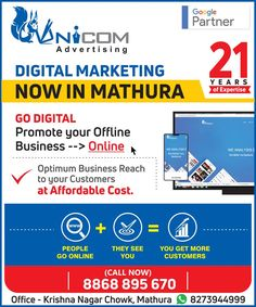 Unicom Advertising: Advertising Agency in India Email Marketing, Content Marketing, Internet Marketing, Social Media Marketing, Digital Marketing, Web Design, Logo Design, Brand Advertising, People Online