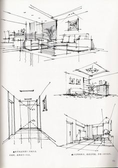 Pin by eric bisson on architecture sketch croquis de produit Interior Design Renderings, Drawing Interior, Interior Rendering, Interior Sketch, Interior Concept, Architecture Drawings, Concept Architecture, Architecture Design, Sketches Arquitectura