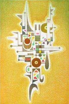 """Festival in Spring"" by Toshi Yoshida (Japanese) Modern Prints, Art Prints, Art Occidental, Davidson Galleries, Principles Of Art, Japanese Prints, Japan Art, Art Images, Cool Art"