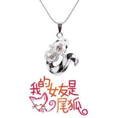 Korean Drama My Girlfriend is a Gumiho (Nine-Tailed Fox) Necklace    X3