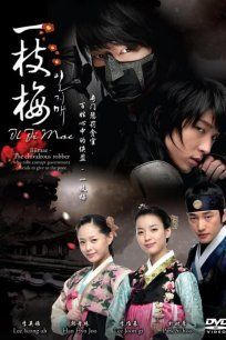 Ilgimae (drama-series ) episodes The legend of Iljimae, Korea's version of Robin Hood, is set during the Joseon dynasty ( action, drama, romance) Lee Joon, Lee Jun Ki, Joon Gi, Park Si Hoo, Korean Drama Movies, Korean Dramas, Jin Goo, Han Hyo Joo, Hapkido