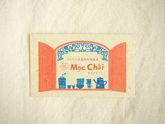 吉祥寺のベトナム料理屋さん「Moc Choi モクチョーイ」のショップカード - KAWACOLLE #card #design #japanese #logo
