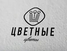 Логотип онлайн маназина Цветные цветы, logo online manazina Colored flowers,