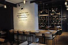 Comida grega para inglês ver. Restaurante celebra a cozinha mediterrânea