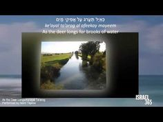 """Hebrew verse with our video """"As the Deer Longs (""""Ka'ayal Ta'arog"""")"""" performed by Nomi Teplow. If you enjoy our Hebrew music videos, please h. Jewish Music, Psalm 42, Gods Eye, Worship, Israel, Deer, Music Videos, Blessed, Earth"""