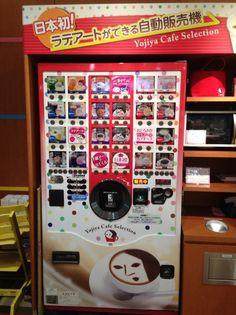 Japanese Coffee Vending Machine Prints Latte Art :(task unification)