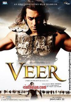 Veer Hindi Movie Online - Salman Khan, Zarine Khan, Mithun Chakraborty and Sohail Khan. Directed by Anil Sharma. Music by Sajid-Wajid. 2010 ENGLISH SUBTITLE