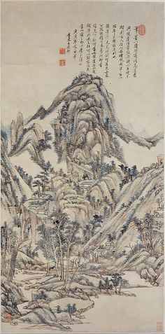 Landscape for Zhanting  Wang Yuanqi  (Chinese, 1642–1715)