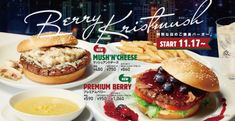 """Burger King Japan goes for a kitschy promotion called the """"Berry Kristmush"""" that features burgers that come with either berries or mushrooms."""