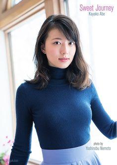 Pin on 美しい女性 Beautiful Japanese Girl, Japanese Beauty, Beautiful Asian Women, Asian Beauty, Cute Asian Girls, Cute Girls, Japan Girl, Asian Woman, Girl Fashion