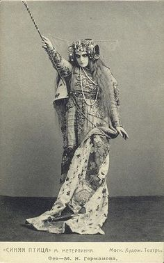 "Germanova as the Witch in ""The Blue Bird"". Maeterlinck of Moscow Art Theatre. c. 1908."