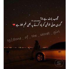 Motivational Quotes In Urdu, Urdu Quotes, Poetry Quotes, Positive Quotes, Short Words, Deep Words, Urdu Thoughts, Deep Thoughts, Love Romantic Poetry