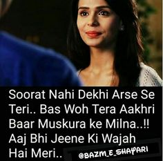 Shayariii... Shyari Quotes, Hindi Quotes, Qoutes, Romantic Song Lyrics, Love Thoughts, Truth Of Life, Lost Love, Lessons Learned, Urdu Poetry