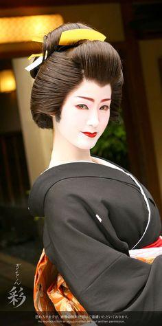 #Geiko #Maiko #Kyoto